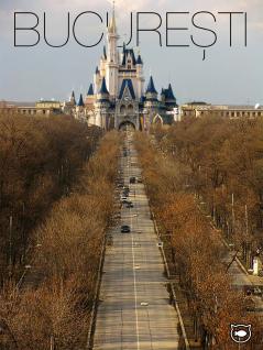 Disney Boulevard